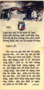 Leaflet 4 Side B