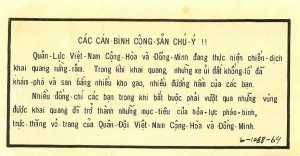 Leaflet 2 Side B